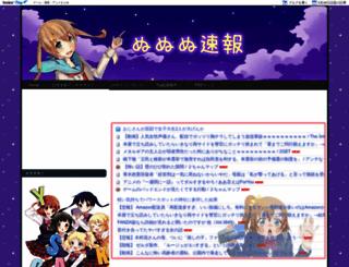 nunusoku.doorblog.jp screenshot