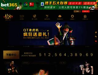 nuoran.net screenshot
