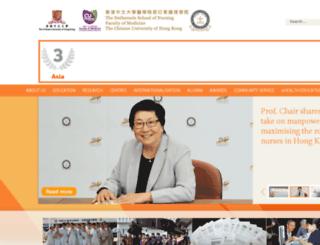 nur.cuhk.edu.hk screenshot