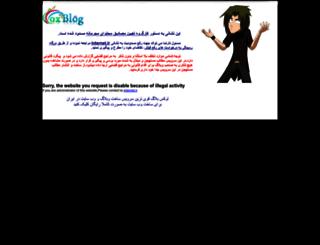 nuriyeh.glxblog.com screenshot