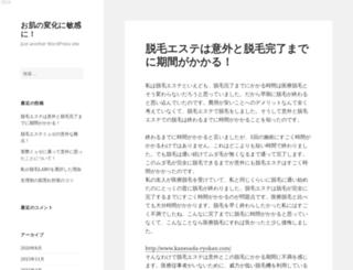 nurjulie.com screenshot