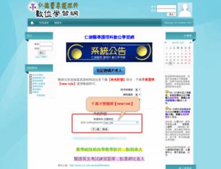 nurmoodle.jente.edu.tw screenshot