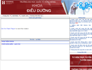 nurse.hbu.edu.vn screenshot