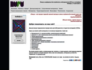 nuru.ru screenshot