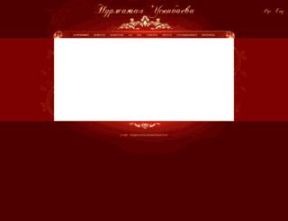 nurzhamalusenbayeva.kz screenshot