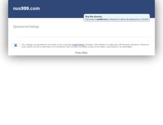 nus999.com screenshot