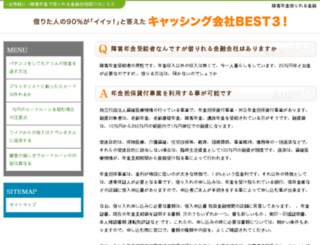 nusantara-news.com screenshot