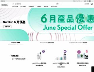 nuskin.com.hk screenshot