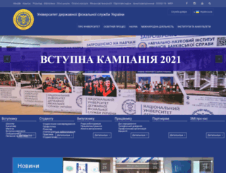 nusta.com.ua screenshot