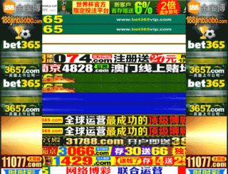nuternat-sante.com screenshot