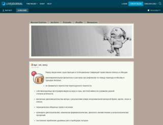 nutsey.livejournal.com screenshot