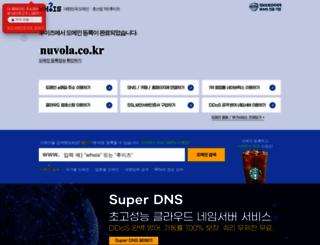 nuvola.co.kr screenshot