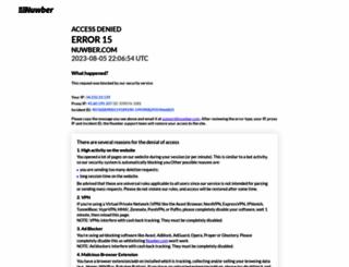 nuwber.com screenshot