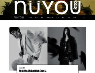 nuyou.com.sg screenshot