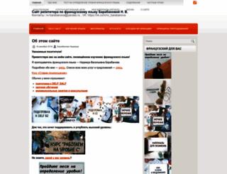 nv-barabanova.ru screenshot