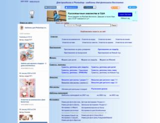 nv-p.ru screenshot