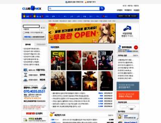 nvdisk.com screenshot