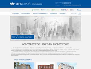 nveurostroy.ru screenshot