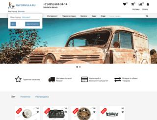 nvformula.ru screenshot