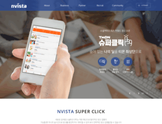 nvista.co.kr screenshot