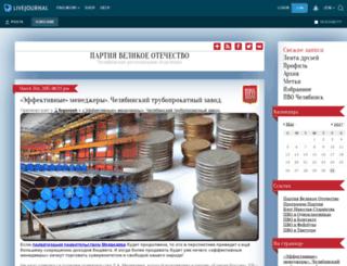 nvr74.livejournal.com screenshot