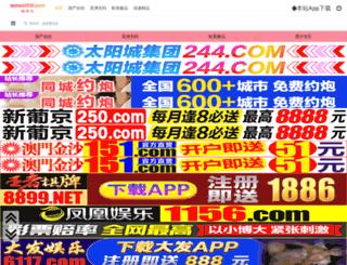 nvxdesign.com screenshot