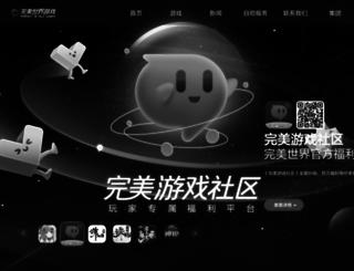nw.wanmei.com screenshot