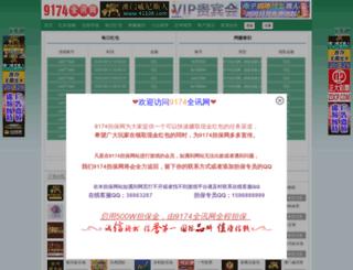 nwem.net screenshot