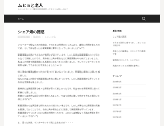 nwtpolitics.com screenshot