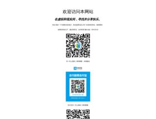 nwx.cn screenshot