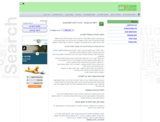nx2learn.com screenshot