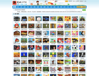 nx8.com screenshot