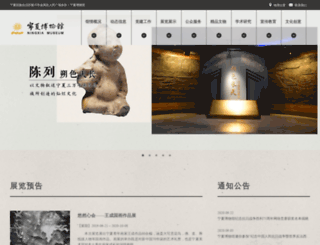 nxbwg.com screenshot