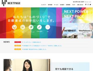 nxpg.net screenshot