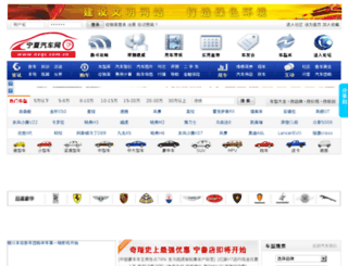 nxqc.com.cn screenshot