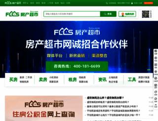 ny.fccs.com screenshot