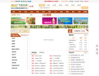 ny.zgny.com.cn screenshot
