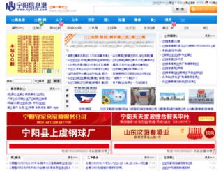 ny0538.com screenshot