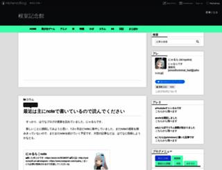nyalra.hatenablog.com screenshot