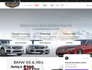 nyautogallery.com screenshot