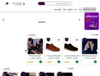 nyazco.com screenshot
