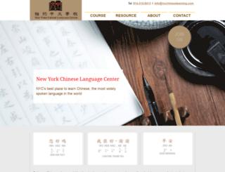 nychineselearning.com screenshot
