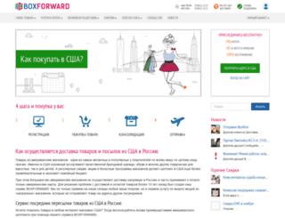 nycmsk.com screenshot