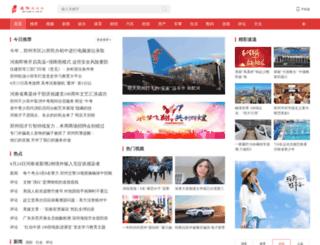 nydaily.com.cn screenshot