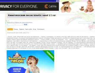 nyfuktbn.host.sk screenshot