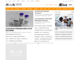 nyhouse.yibada.com screenshot