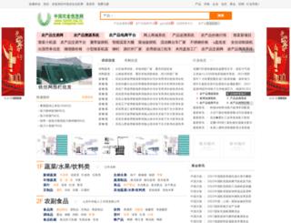 nyinfo.org.cn screenshot