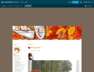 nyka-huldra.livejournal.com screenshot