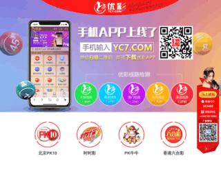 nyloa.com screenshot