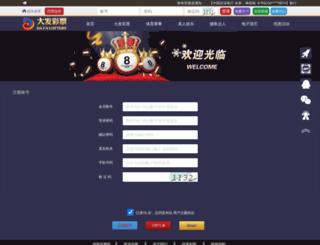 nyre1.com screenshot